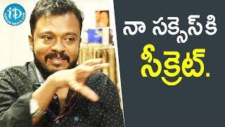 నా సక్సెస్ కి సీక్రెట్.. - Director Yata Satyanarayana || Soap Stars With Anitha - IDREAMMOVIES