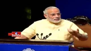 PM Narendra Modi Inspiring Speech | Teachers Day Special