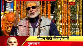Will work for the development of Kedarnath: PM Modi - ABPNEWSTV