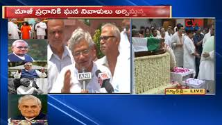 Sitaram Yechury Pays Tribute To Atal Bihari Vajpayee | CVR NEWS - CVRNEWSOFFICIAL