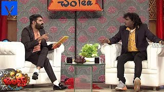 Chalaki Chanti & Team Performance - Chanti Skit Promo - 14th November 2019 - Jabardasth Promo - MALLEMALATV