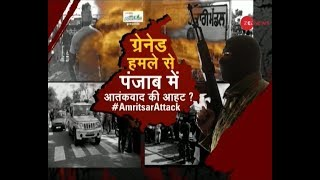 Taal Thok Ke: Punjab, the next target for terrorists? - ZEENEWS