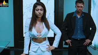Ajith Billa Escape Scene | Telugu Movie Scenes | Nayanatara, Namitha | Sri Balaji Video - SRIBALAJIMOVIES