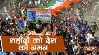 Pulwama Attack: पुरे देश में हजारों लोगों ने शहीदों को किया नमन - INDIATV
