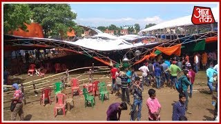 Tent Collapses At PM Modi's Rally In Midnapore; 20 BJP Workers Injured - AAJTAKTV
