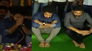 Jr NTR and Kalyan Ram At NTR Ghat | NTR Vardhanthi | TFPC - TFPC