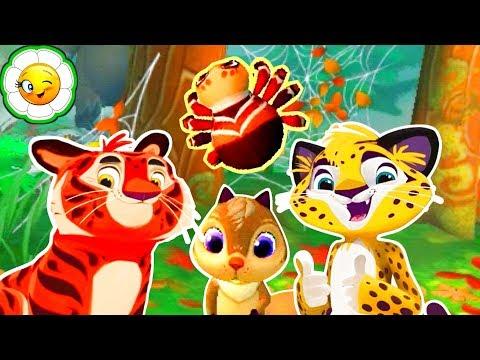 Лео и Тиг #13  Очисти домик Паучка от листьев! Новые задания для Лео и его друзей! - يوتيوبات
