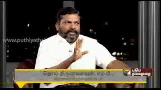 Agni Paritchai – Thol. Thirumavalavan Interview In Puthiya Thalaimurai TV