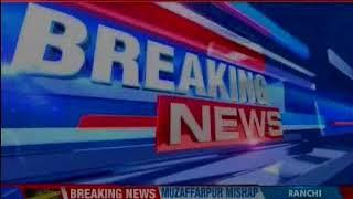 "Congress President Rahul Gandhi attacks PM Modi under Modi ji's ""Jan dhan loot Yojana"" - NEWSXLIVE"