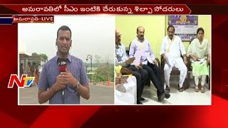 Shilpa Brothers Reached to Chandrababu House || To Discuss Nandyala By Election || NTV - NTVTELUGUHD