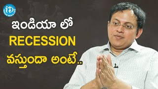 Humanist Babu Gogineni about GDP & Rescission in India | Dil Se With Anjali | iDream News - IDREAMMOVIES