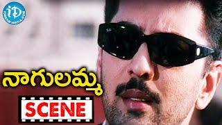 Nagulamma Movie Scenes - Pruthvi Meets Maheshwari || Ramya krishna || Arun Pandian - IDREAMMOVIES