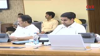 AP CM Chandrababu Naidu to Hyderabad Today | Due to Mahakutami Seats Sharing | CVR News - CVRNEWSOFFICIAL
