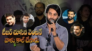Mahesh Babu, Vijay Deverakonda lauded the Teaser: Aadi || Operation Gold Fish Movie Trailer Launch - IGTELUGU