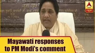 Mayawati Gives Reply To PM Modi's Hindu-Muslim Comment | ABP News - ABPNEWSTV