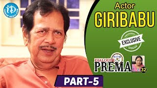 Actor Giribabu Exclusive Interview Part #5 || Dialogue With Prema || Celebration Of Life - IDREAMMOVIES