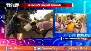Dubagunta Tribal Village People's Demands Basic Facilities In Vizianagaram | Ground Report | iNews - INEWS