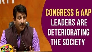 Congress and AAP leaders Are Deteriorating the Society Combinedly, Dont Blame BJP Party | Mango News - MANGONEWS