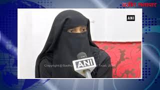 video : हैदराबादी मुस्लिम महिला को पति ने व्हाट्सप पर दिया तीन तलाक