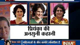 Special report: Lesser known facts about Priyanka Gandhi - INDIATV