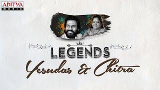 Legends - Yesudas & Chitra | Telugu Golden Songs Jukebox Vol. 1 - ADITYAMUSIC