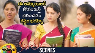 Vijay Tries To Convince Diksha Panth   Kavvintha Latest Telugu Movie Scenes   Dhanraj   Mango Videos - MANGOVIDEOS
