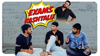 Exams Kashtalu Telugu Short Film 2019 - Lemon Soda - YOUTUBE