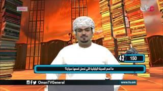 المندوس | السبت 1 رمضان 1438 هـ