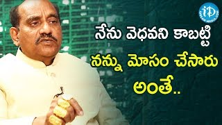 Producers Take Complete Responsibility - Rama Satyanarayana   Tollywood Diaries with Muralidhar #3 - IDREAMMOVIES