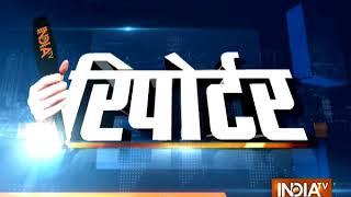 Reporter   August 18, 2018 - INDIATV