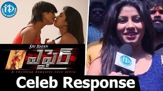 Affair Movie Celebrity Response / Review - Prasanthi, Geetanjali || Srirajan - IDREAMMOVIES