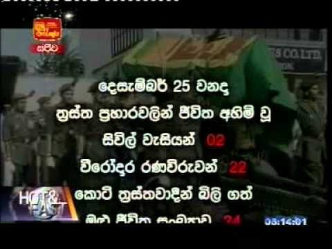 01  0600 HRS   ITN   LTTE ATTACKS