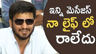 Nikhil Super Excited Speech @ Kirrak Party Success Meet | TFPC - TFPC