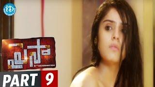 Paisa Full Movie Part 9 || Nani, Catherine Tresa || Krishna Vamsi || Sai Karthik - IDREAMMOVIES
