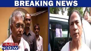 Mamata Banerjee Files An FIR Against Dilip Ghosh - TIMESNOWONLINE