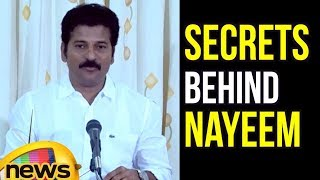 Revanth Reddy Reveals Hidden Secrets Behind Nayeem And KCR | Mango News - MANGONEWS