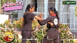 Martial Arts for Self Defence | Morning Cafe 23-05-2017  PuthuYugam TV Show