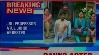 JNU professor Atul Johri arrested; taken to Patiala High Court - NEWSXLIVE