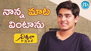 I Will Follow My Father's Footsteps - Roshan || Talking Movies with iDream - IDREAMMOVIES