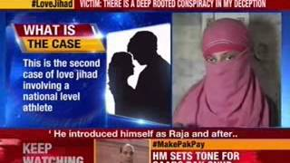 Minor table tennis player becomes victim of 'love jihad' in Kanpur - NEWSXLIVE