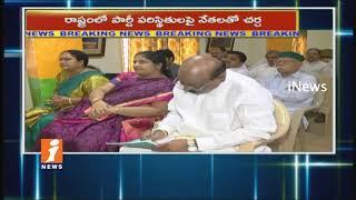 BJP Executive Meeting Ends On Nandyal By Election &Kakinada Muncipal Election  Vijayawada  iNews - INEWS