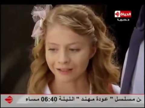 مسلسل أسرار البنات الحلقة 6 مدبلجة للعربية HD