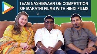 """""""Rohit Shetty jaise COMMERCIAL film bana sakta hai waise…"""":Amol Gole  Bhau Kadam   Vidhi K - HUNGAMA"""