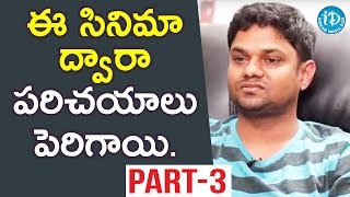 Devi Sri Prasad Movie Director Sri Kishore Exclusive Interview Part #3 || Talking Movies With iDream - IDREAMMOVIES