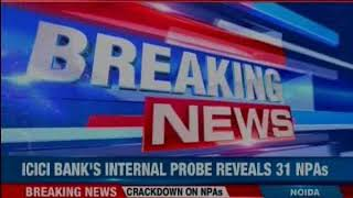 ICICI bank's internal probe reveals 31 NPAs; bank received anonymous complaint in March - NEWSXLIVE