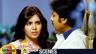 Pawan Kalyan and Samantha LOVE Scene | Attarintiki Daredi Movie | Trivikram | Mango Videos - MANGOVIDEOS