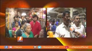 Grand Brammotsav Festival at Ayinavolu Mallana Temple | Warangal | iNews - INEWS