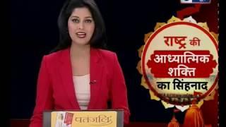 Kumbh 2019 में शाही स्नान; 15 करोड़ श्रद्धालुओं के कुंभ आने की संभावना - ITVNEWSINDIA
