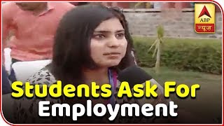 2019 Ke Joshile: Students Of Delhi's Hindu College Ask For Better Employment Opportunities |ABP News - ABPNEWSTV