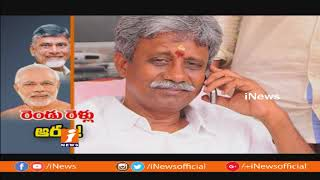 Will TDP and BJP Ministers out From Cabinets After Babu Deadline Ends? | Spot Light | iNews - INEWS